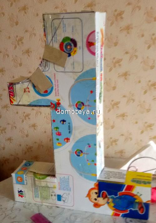 Создать схему вышивки крестом онлайн - Лепесток 36
