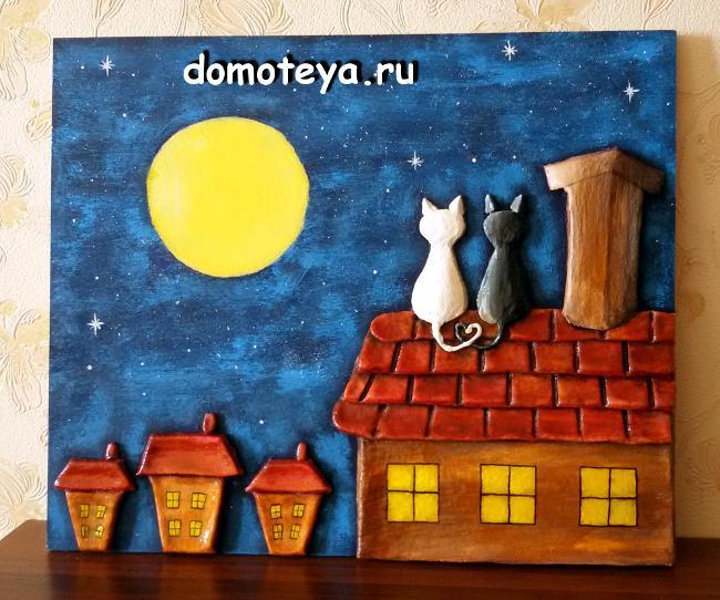 """Картина """"Коты на крыше"""""""
