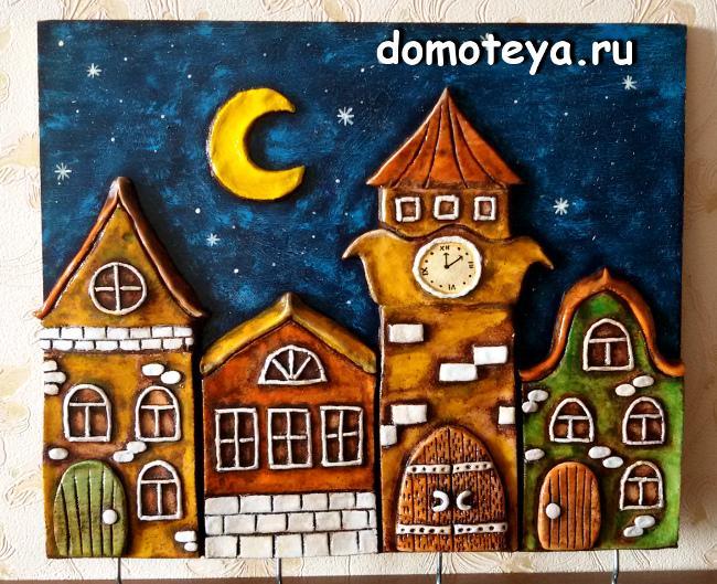 """Ключница """"Сказочный город"""""""